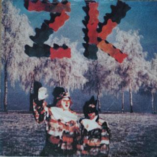 Tip Von Twinky / SOS Albumcover